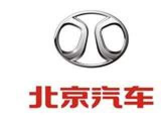 潍坊金世都汽车销售服务有限公司