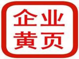 澳门太阳娱乐场康鼎食品机械有限公司