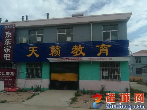 别墅/48万/260平米/箭口市场沿街商铺,可做小型工厂,酒店,教育辅导班等